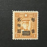 "◆◆◆CHINA 1943-45  ""Temporariy Sold"" Surch .on H.K. Martyrs,Unwmkd   $200  On 1c  NEW  AA7468 - 1943-45 Shanghai & Nanjing"