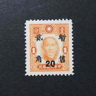 "◆◆◆CHINA 1943-45  ""Temporariy Sold"" Surch .on Dr. Sun ,New York   20c. On 1c  NEW  AA7472 - 1943-45 Shanghai & Nanjing"