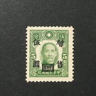 "◆◆◆CHINA 1943-45  ""Temporariy Sold"" Surch .on Dr. Sun ,New York   $5. On 5c  NEW  AA7474 - 1943-45 Shanghai & Nanjing"
