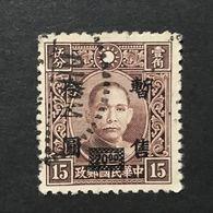 "◆◆◆CHINA 1943-45  ""Temporariy Sold"" Surch .on Dr. Sun ,H.K. Chung Hwa   $20. On 15c  USED  AA7481 - 1943-45 Shanghai & Nanjing"