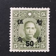 "◆◆◆CHINA 1943-45  ""Temporariy Sold"" Surch .on Dr. Sun ,H.K. Chung Hwa   50c . On 5c  NEW  AA7487 - 1943-45 Shanghai & Nanjing"
