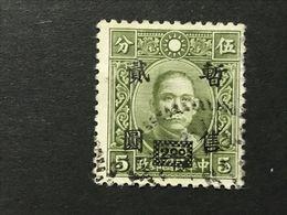 "◆◆◆CHINA 1943-45  ""Temporariy Sold"" Surch .on Dr. Sun ,H.K. Chung Hwa   $2. On 5c  USED  AA7489 - 1943-45 Shanghai & Nanjing"