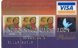 GREECE - Stamps, Philatelic, Greek Postal Savings Bank(TT Bank) Visa(reverse Elektra), 01/03, Used - Cartes De Crédit (expiration Min. 10 Ans)