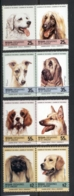 St Vincent Grenadines Bequia 1985 LOW Dogs MUH - St.Vincent & Grenadines