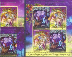 2019. Azerbaijan, Folk Tales, 2v + S/s, Joint Issue With Belarus, Mint/** - Azerbaïjan