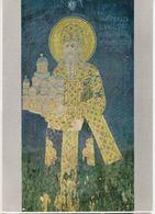Kosovo -  Gračanica Monastery: King Milutin, Fresco 14th Century - ( FRESCO / FRESKO / FRESQUE) - Kosovo