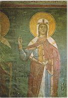 Kosovo - Gračanica Monastery: Sveta Nedelja XIV Vek - ( FRESCO / FRESKO / FRESQUE) - Kosovo