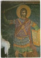 Kosovo - Gračanica Monastery:  Sveti Ratnik XIV Vek - ( FRESCO / FRESKO / FRESQUE) - Kosovo