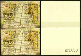 Europa CEPT 2020 BULGARIA Ancient Postal Routes - Fine 2 S/S (NFV) MNH - Bulgaria
