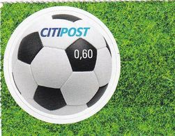 Germany PRIVAT POST - CITYPOST Stamp; Football Fussball Soccer Calcio; Standard Letter Under 20g Rate - Football