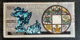 "110. BHUTAN USED STAMP UNIVERSAL POSTAL UNION ""SURCHARGED"". - Bhoutan"
