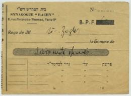 """Reçu De La Synagogue """"Rachy"""" 6 Rue Ambroise-Thomas à Paris . Rachi . 60 F Versés Par Salomon Bogler . Judaïca . - Vecchi Documenti"""