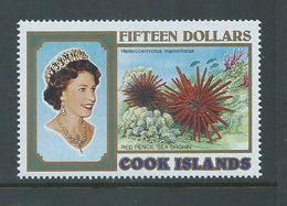 Cook Islands 1992 - 1994 $15 QEII Coral Reef Form Definitive MNH - Cook Islands