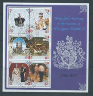 Cook Islands 1977 QEII Silver Jubilee Sheet Of 3 Pairs Fine CTO - Cook Islands