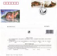 China  2007-24 Jin Hu (Golden Lake) B.FDC - 1949 - ... People's Republic