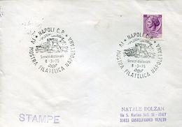 55940 Italia, Special Postmark 1975 Napoli, Showing The Volcano, Vulkan, Vesuvio, Geology - Vulkane