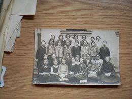 Futog School - Serbie