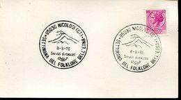 55945 Italia, Special Postmark 1976 Nicolosi Catania , Showing The Volcano, Vulkan, Etna, Geology - Vulkane