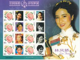 CHINA 2005-17 Centenary Ann Of The China Cinema   Movie Star Lin Fengjiao Special Sheet - Unused Stamps
