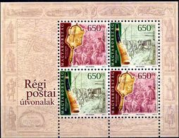 Europa 2020 - Hongrie Hungary Magyar - Ancienne Route Postale ** - Europa-CEPT