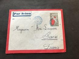 Lettre Entier Madagascar Par Avion 1937 Diego Suarez Cachet Bleu Pour Magasin Du Louvre Paris - Covers & Documents