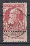 BELGIË - OPB - 1905 - Nr 74 - T1L (INCOURT) - COBA + 8.00 € - 1905 Thick Beard