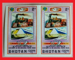 110.BHUTAN (2CH) 1974 IMPERF PAIR OF STAMP UPU , TRAINS. MNH - Bhoutan