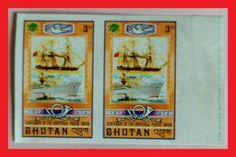 110.BHUTAN (3CH) 1974 IMPERF PAIR OF STAMP UPU , SHIPS. MNH - Bhoutan
