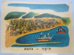 AMERICAN DECALCOMANIA COMPANY 1950'S HAIFA PORT נמל חיפה ISRAEL LABEL ETIQUETTE AUFKLEBER DECAL STICKER ETIQUETA - Autres Collections