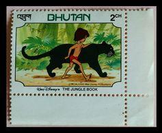 110. BHUTAN (2CH) 1982 STAMP JUNGLE BOOK .MNH - Bhoutan