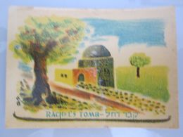 AMERICAN DECALCOMANIA COMPANY 1950'S RACHEL TOMB קבר רחל ISRAEL LABEL ETIQUETTE AUFKLEBER DECAL STICKER ETIQUETA - Autres Collections
