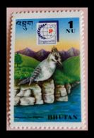 110. BHUTAN (1NU) 1995 STAMP BIRDS . MNH - Bhoutan
