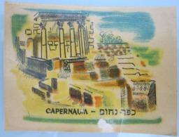 AMERICAN DECALCOMANIA COMPANY CAPERNAUM GALILEE TIBER ISRAEL CALCOMANIA LABEL ETIQUETTE AUFKLEBER DECAL STICKER ETIQUETA - Autres Collections