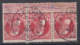 BELGIË - OPB - 1905 - Nr 74 - T4R (LEUVEN/LOUVAIN 3D) - COBA + 2.00 € - 1905 Thick Beard