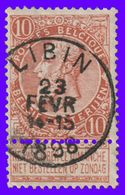 "COB N° 57 - Belle Oblitération ""LIBIN"" - 1893-1900 Fine Barbe"