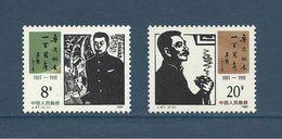 Chine China Cina 1981 Yvert 2462/2463 ** Lu Xun Ref J67 - 1949 - ... People's Republic