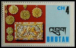 110. BHUTAN (4CH) 1975 STAMP HANDICRAFTS. MNH - Bhoutan