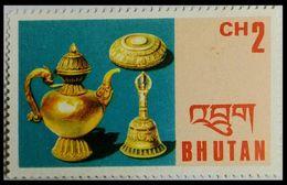 110. BHUTAN (2CH) 1975 STAMP HANDICRAFTS. MNH - Bhoutan