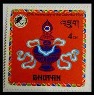 110. BHUTAN (4CH) 1976 STAMP 25TH. ANNIVERSARY OF THE COLOMBO PLAN.  MNH - Bhoutan
