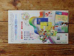 Postal Stationery, Skateboard - Childhood & Youth