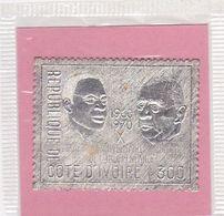 Côte D'Ivoire N° 307 XX 10ème Ann. De L'Indépendance : 300 FR ARGENT  MNH - Côte D'Ivoire (1960-...)