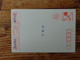 Postal Stationery, Specimen, Toys, Crane - Childhood & Youth