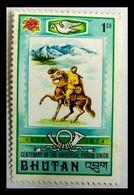 110. BHUTAN (1CH) 1974 STAMP UNIVERSAL POSTAL UNION, U.P.U. TRANSPORT, HORSE.  MNH - Bhoutan