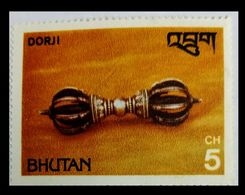 110. BHUTAN (5CH) STAMP MUSICAL INSTRUMENTS  MNH - Bhoutan