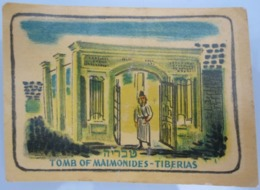 AMERICAN DECALCOMANIA COMPANY MAIMONIDES TOMB TIBERIA ISRAEL CALCOMANIA LABEL ETIQUETTE AUFKLEBER DECAL STICKER ETIQUETA - Autres Collections