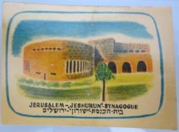 AMERICAN DECALCOMANIA COMPANY JESHURUN SYNAGOGE JERUS ISRAEL CALCOMANIA LABEL ETIQUETTE AUFKLEBER DECAL STICKER ETIQUETA - Autres Collections