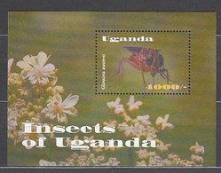 Uganda - Hojas Yvert 343 ** Mnh  Fauna Insectos - Uganda (1962-...)
