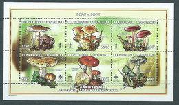 Togo - Correo Yvert 1610BC/BH ** Mnh  Fauna Setas - Togo (1960-...)