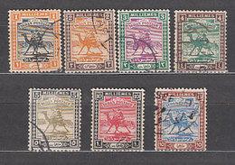 Sudan - Correo Yvert 29/35 O  Fauna - Sudan (1954-...)