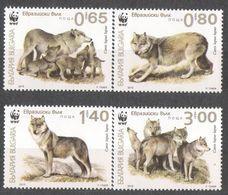 58-016 / BG - 2015   EURASIAN WOLFS   Mi 5226/29 ** - Unused Stamps